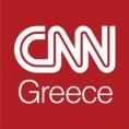 cnngreece-logo